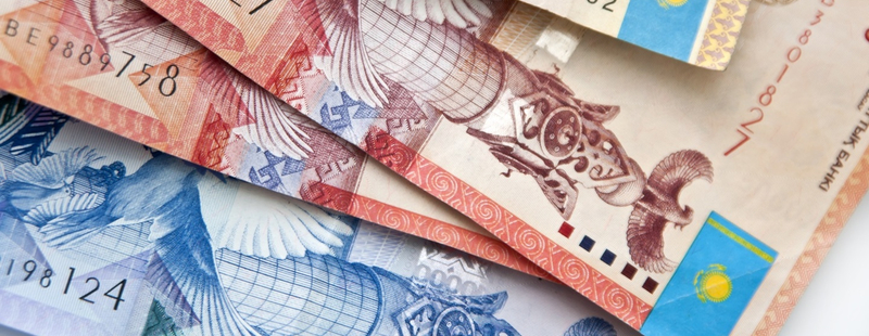 МФО Алматы - микрофинансовая организация